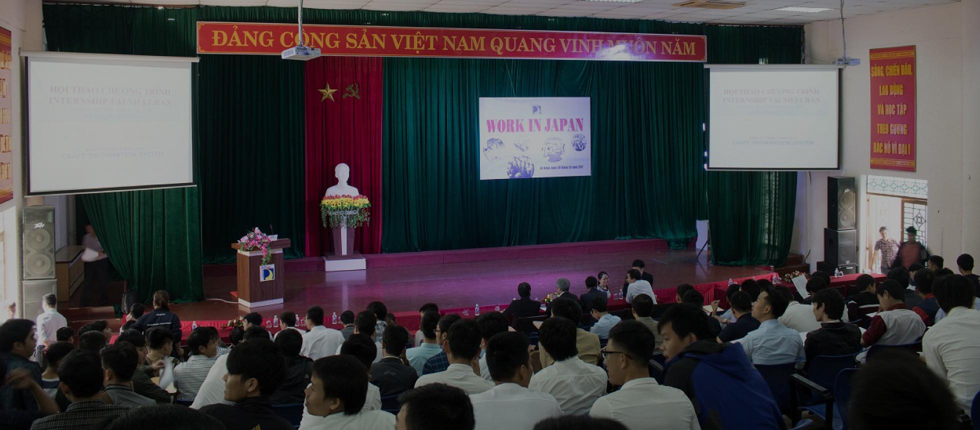 ベトナムの大学との連携
